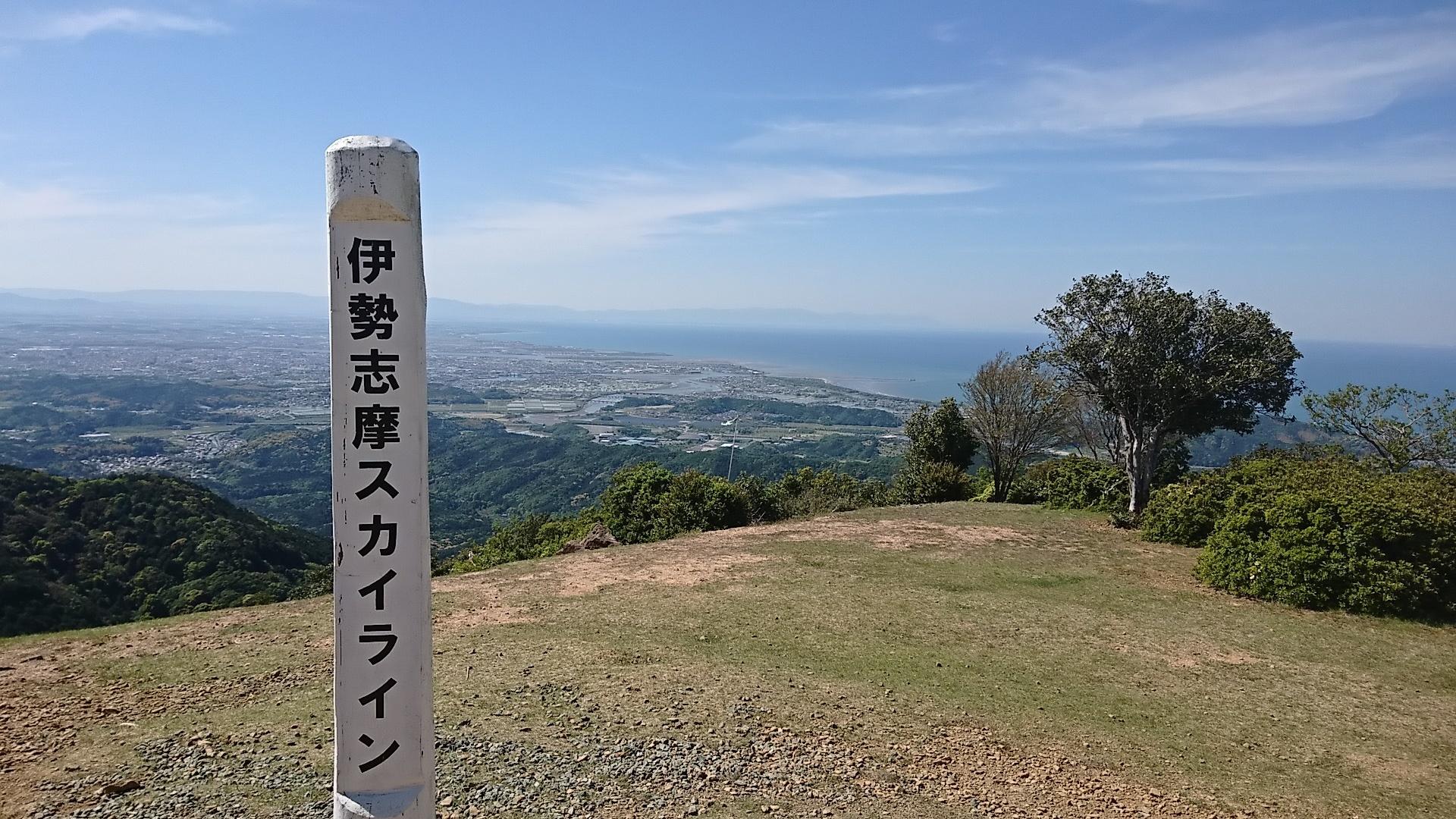 スカイライン 伊勢 志摩
